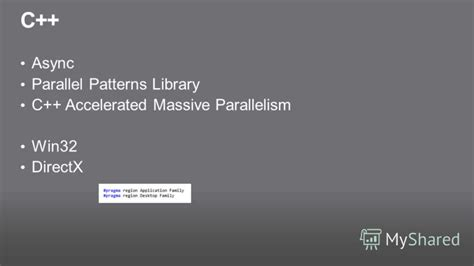 parallel patterns library vs openmp презентация на тему quot innovation day windows 8 windows