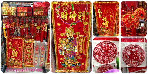 chinese new year home decoration chinese new year wall decoration et speaks from home