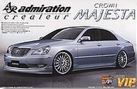 Aoshima Vip Car Parfume Crown aoshima ao 39731 1 24 no 79 admiration createur crown