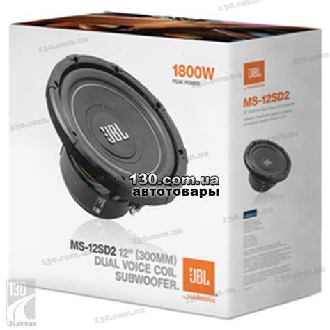 Speaker Middle Jbl jbl ms 12sd2 car subwoofer