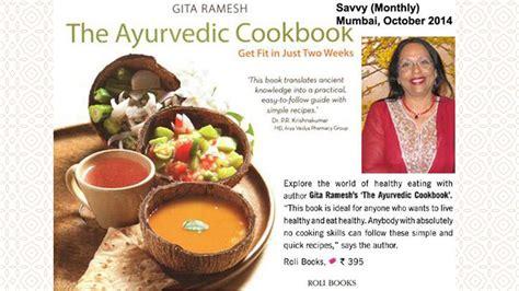 The Ayurvedic Cookbook Ayurvedic Food Cookbook