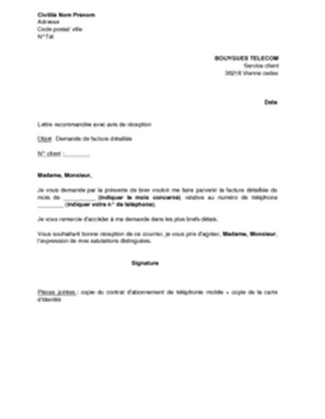 Exemple De Lettre Demande De Facture Exemple Gratuit De Lettre Demande Facture D 233 Taill 233 E Bouygues