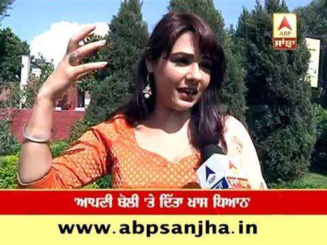 Mandy Is Depressed by Mandy Takhar Got Depressed During Ardaas Shoot
