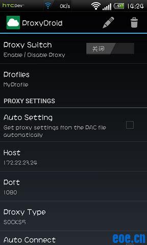 proxydroid apk android全局代理软件proxydroid和transproxy源码分享 skactor 博客园