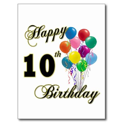Happy Birthday Wishes 10 Year Boy 10th Birthday For Daughter Quotes Quotesgram