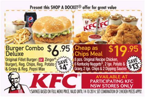 printable mcdonalds vouchers australia kfc nsw coupons valid until 14 10 2014 topbargains