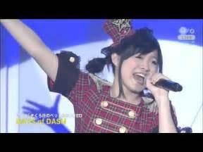 This Konomi Suzuki Konomi Suzuki Days Of Dash Live Sakurasou No Pet Na