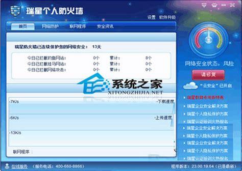 keys finders fix patch for nod32 v3 nod32 v4 eset nod32 antivirus v3 0 667 for x32 unlimited update fix