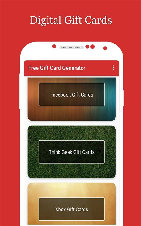 App Where You Get Free Gift Cards - free gift card generator