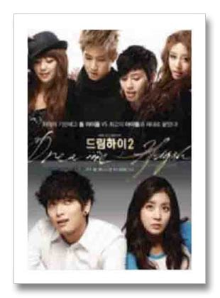 film korea terbaru favorit 8 drama korea favorit terbaru 2012