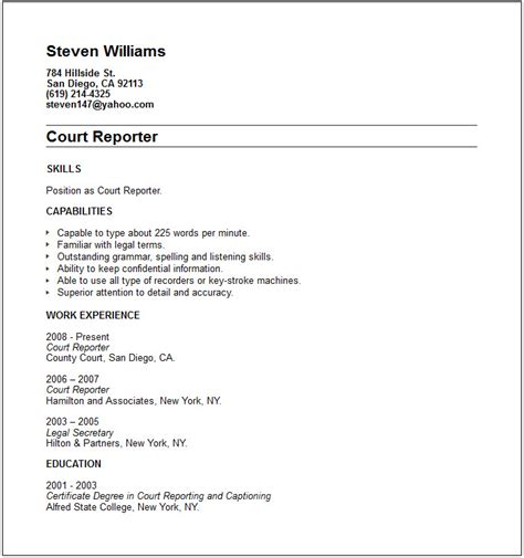 Court Reporter Resume Templates Court Reporter Resume Exle Free Templates Collection