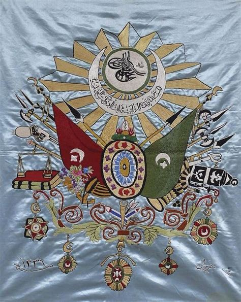 Ottoman Coat Of Arms Pinterest The World S Catalog Of Ideas
