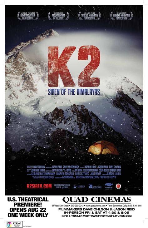 News   K2: Siren of the Himalayas K 11 Poster
