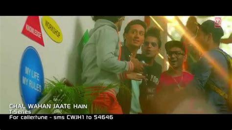 full hd video chal wahan jaate hain chal wahan jaate hain full hd song youtube