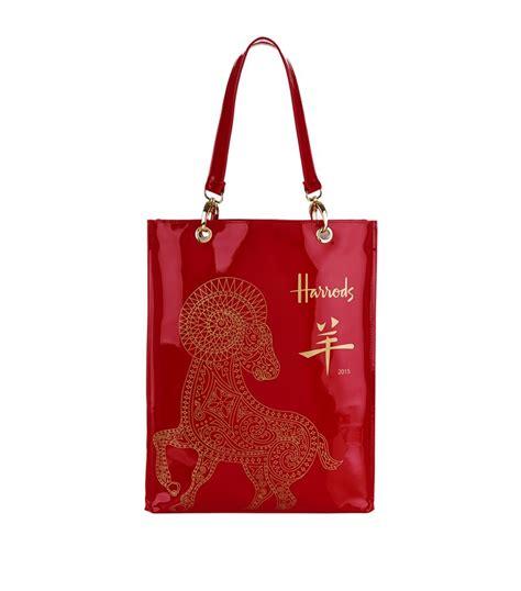new year bag singapore harrods medium new year 2015 shopper bag in lyst