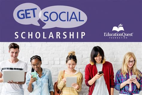 Win Money For College - get social and win money for college educationquest