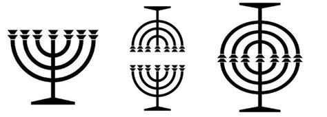 candelabro ebraico a nove braccia il segreto del candelabro a sette braccia menorah il
