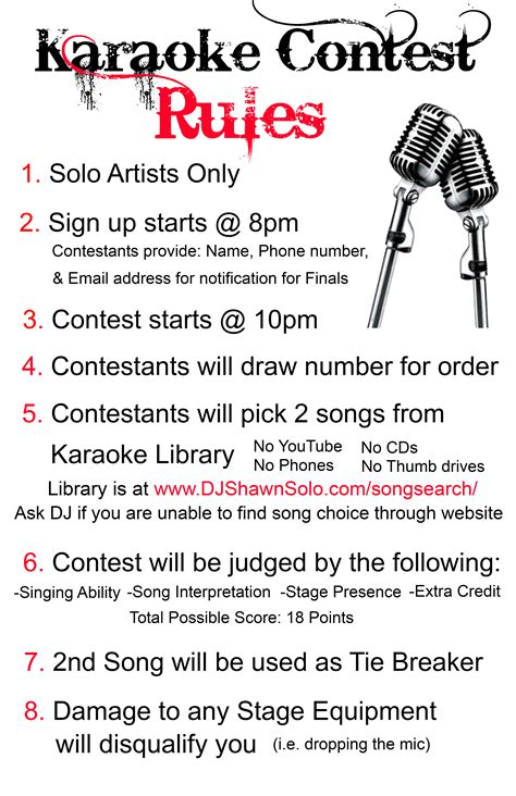 Giveaway Rules - karaoke contest rules dj shawn solo