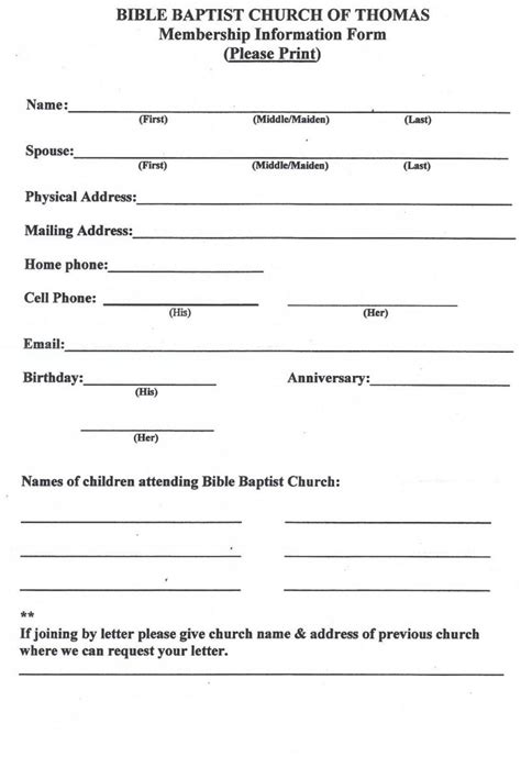 baptist church membership form
