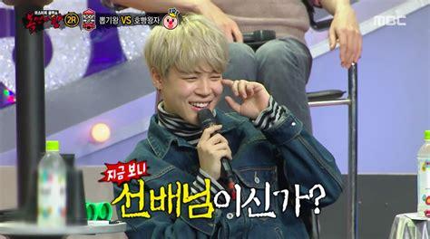 got7 king of masked singer чимин упомянул дружбу групп bts и got7 на шоу quot king of
