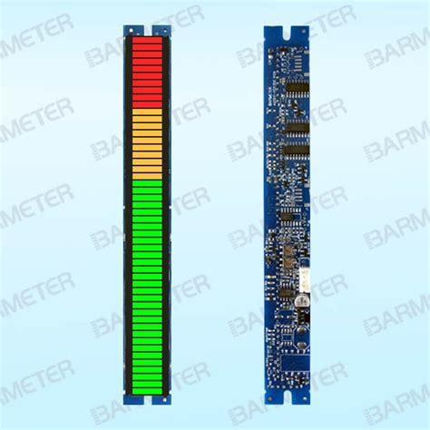 barmeter 147mm 50 segment single bargraph level meter