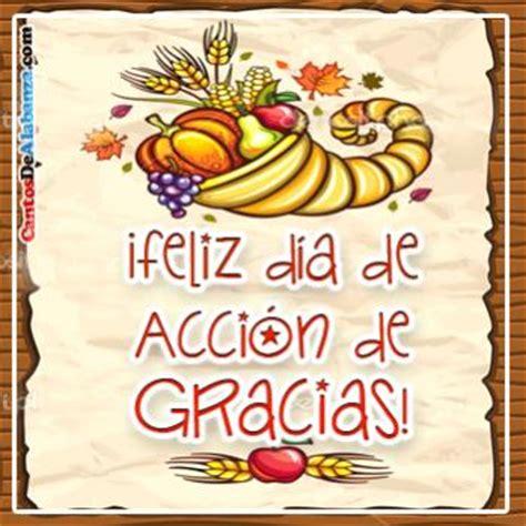 imagenes lindas para thanksgiving feliz dia de accion de gracias accion de gracias