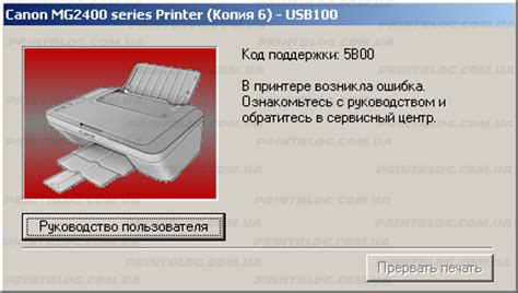 canon ip1900 resetter software free download free download resetter canon ip1900 tabaydreamhome com