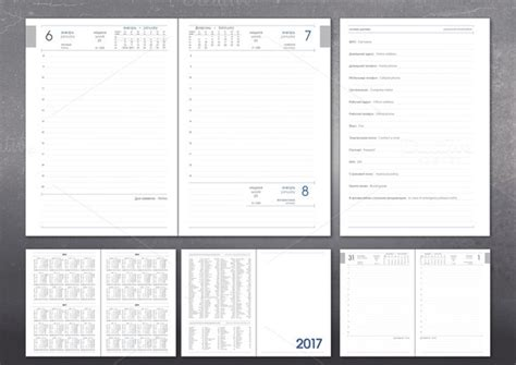 daily planner template indesign daily planner templates free indesign 187 designtube