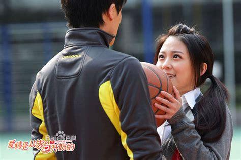 film ve drama yüksek lisans say you love me too 2012 tayvan dizi tanıtımı yeppudaa
