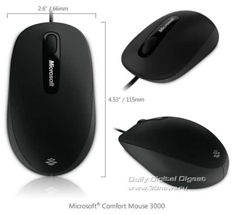 comfort mouse 3000 comfort mouse 3000 6000 удобные мышки от microsoft