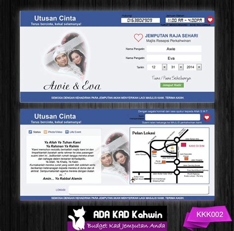 free design kad kahwin online kad jemputan perkahwinan simple joy studio design