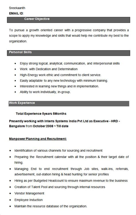 hr executive career objective 21 hr resume cv templates hr templates free premium
