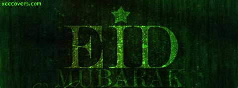eid mubarik matrix theme fb cover photo xee fb covers