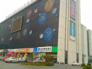 home improvement centers in china why visit china