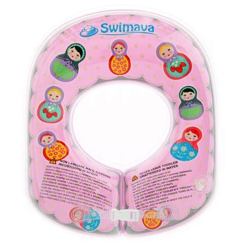 Swimava G2 Ring 1 g2 matroyshka ring set swimava uk