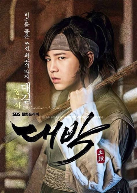 Poster Jung Suk Dan Poster Park Bo Gum Ukuran A4 1 Set 6 Lembar pin by grace bjks on jks daebak jang keun suk drama and korean drama