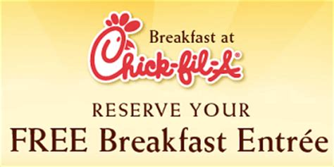 Chick Fil A Breakfast Giveaway - chick fil a rsvp for a free breakfast entree savings lifestyle