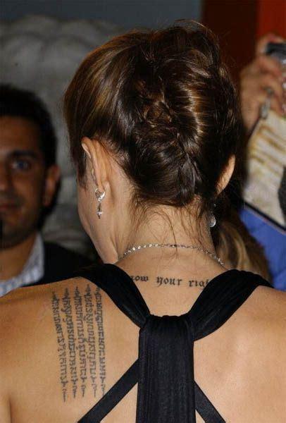 angelina jolie x tattoo angelina jolie sanskrit prayer tattoo inked pinterest