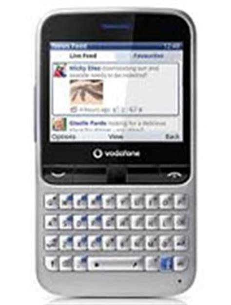reset blackberry vodafone vodafone smart tab 7 hard reset to factory settings hard