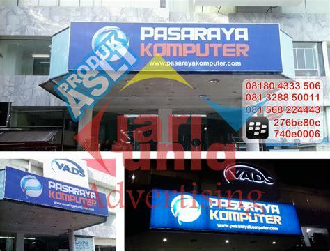 Jual Pomade Murah Di Jogja membuat huruf timbul 081 3288 50011 neon box di jogja