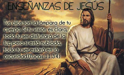 imagenes bellas de jesus de nazaret jesus de nazaret en imagenes y frases frases cristianas