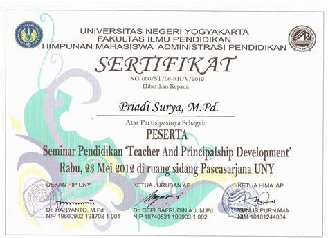 Pendidikan Agama Islam Jl 2 Ktsp staff site universitas negeri yogyakarta