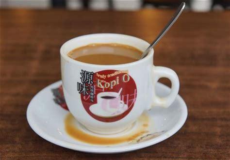Cangkir Kopi Teh Set Coffee Tea Set Cup Merk Regency Motif Lavender in singapore on s 10 a day
