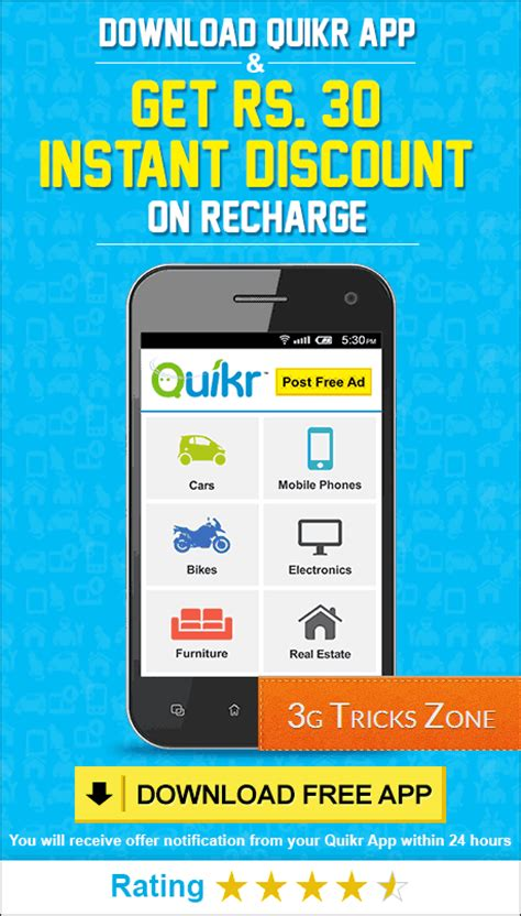 Play Store Quikr Free 30rs By Downloading Quikr App Official Trick Free
