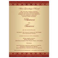 wedding invitation wording in hindu wedding invitation hindu ganesh gold scrolls