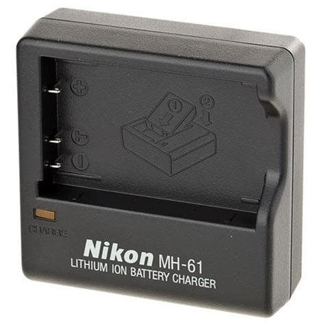 Nikon Mh 61 the page cannot be displayed