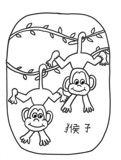 new year monkey activities kid crafts for year of the monkey new year