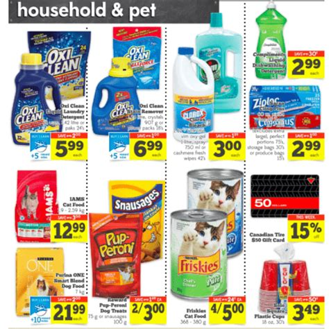 Sobeys Gift Cards - sobeys canada flyer deals save 15 off on canadian tire gift cards canadian