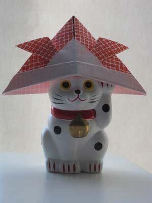 Samurai Hat Origami - origami samurai hat origami inspiration
