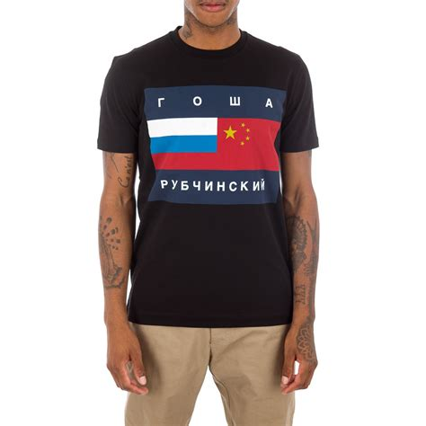 t shirt gosha rubchinskiy printed t shirt in black for men lyst
